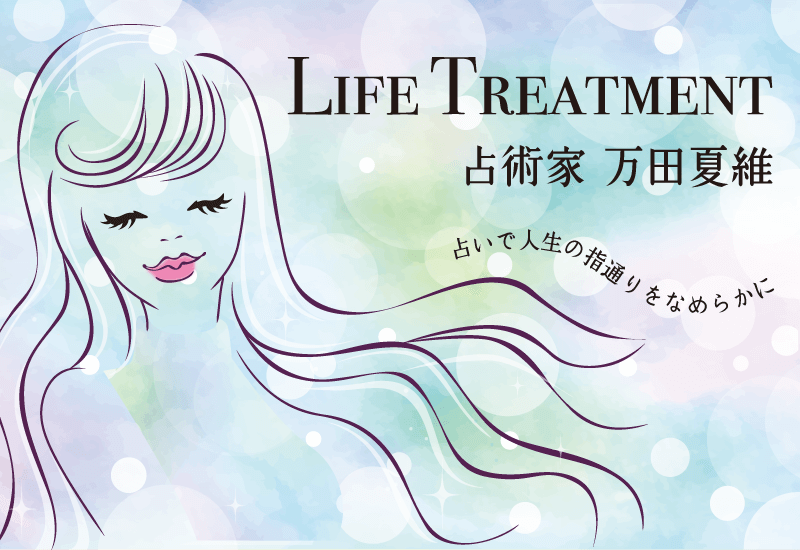 lifetreatment