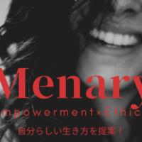 menary
