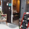 素食カフェ・Ren